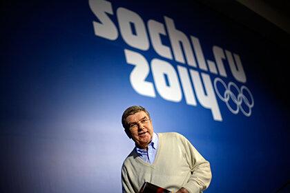 Руководитель Олимпийского комитета предрек Сочи лучшие Игры в истории