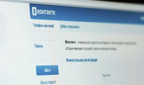 """Социальная сеть  """"ВКонтакте"""" становится все более популярной"""