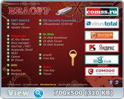 БЕЛOFF USB 2013.09 Full