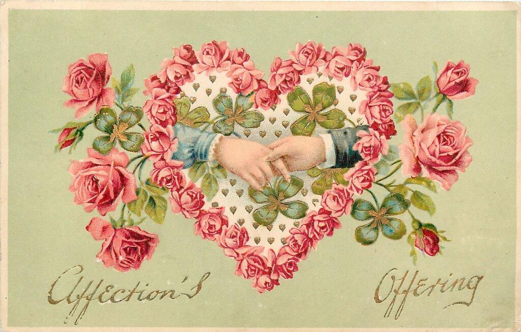 День валентин открытки расписать, вдв поздравительные поздравительные