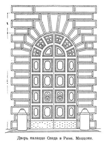Дворец Спада и Скала Региа, чертеж двери