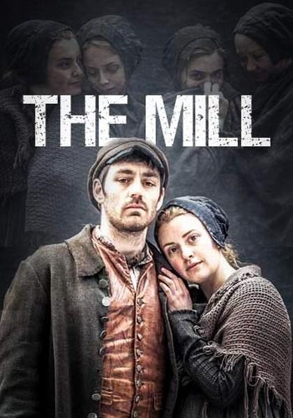 Фабрика / The Mill (1сезон/2013/WEBDLRip)