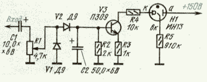 Схема ИН-13. http://img-