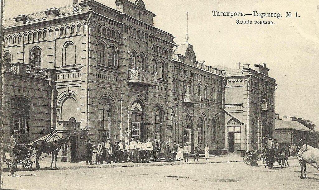 Старый таганрог открытки