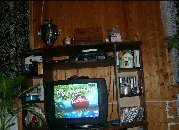 Бст поздравление по телевизору фото 825