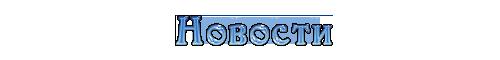 https://img-fotki.yandex.ru/get/9314/229760313.d/0_147749_fff746d3_orig.png
