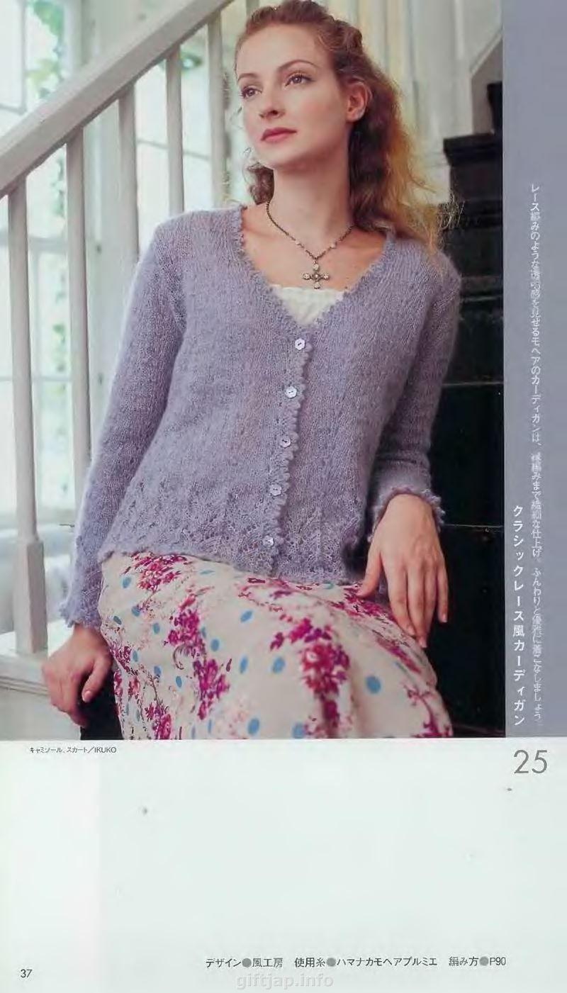 Вязание кофточки из мохера для женщин