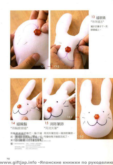 Игрушки из носок своими руками в японии