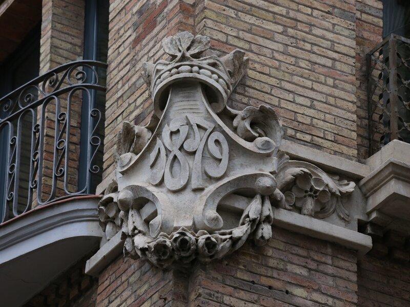 Библиотека Барселонеты, здание кооператива 'Братство' (Cooperativa la Fraternidad)