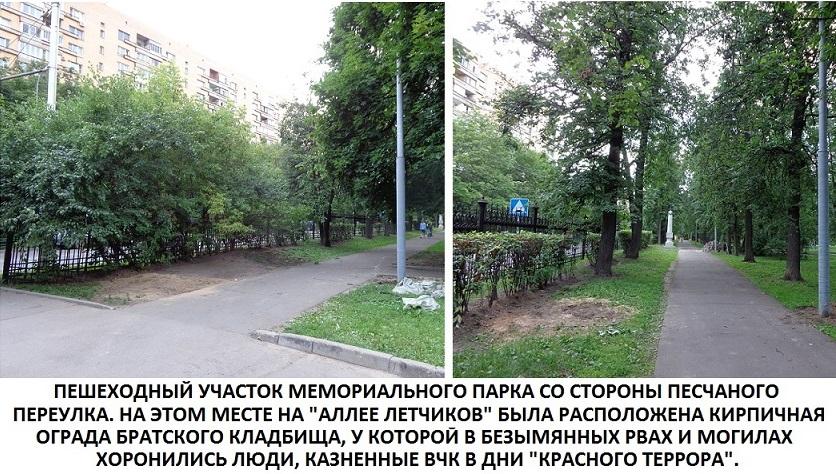 https://img-fotki.yandex.ru/get/9314/287625778.a/0_15f65e_ce73168c_orig.jpg