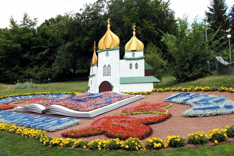 Цветочная инсталляция в честь 1025 летия Крещения Руси