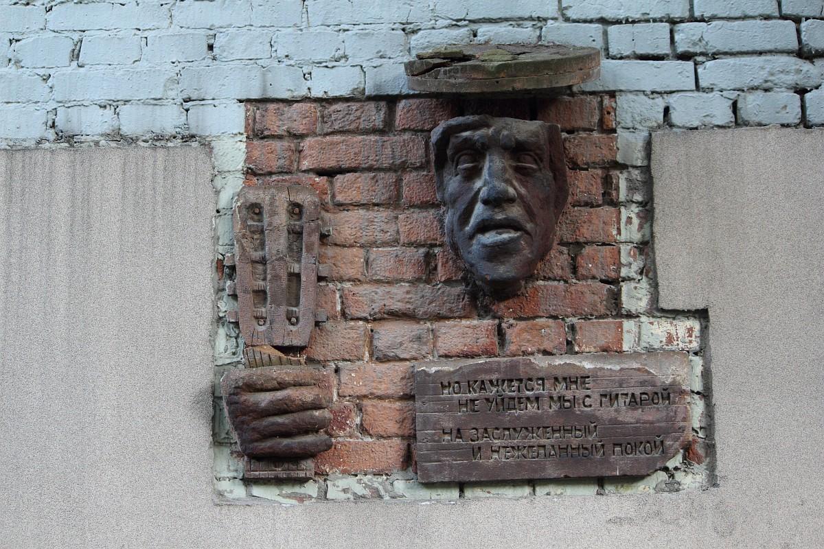 Памятная доска на Большом Каретном