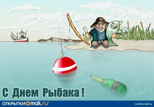 удачной рыбалки в прозе