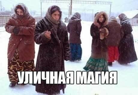 Калдовской юмор на воскресенье