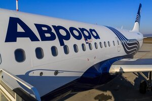 Airbus A319 «Авроры»