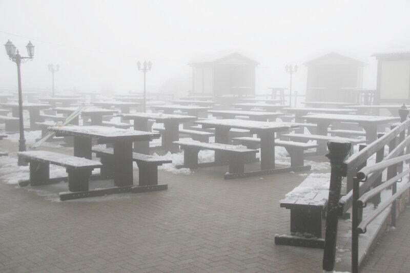 Туманно