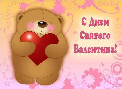 http://img-fotki.yandex.ru/get/9314/97761520.ee/0_8022b_2812f545_XL.jpg