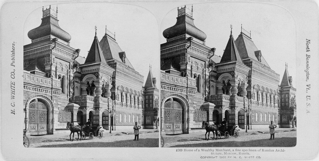 Дом купца Игумнова