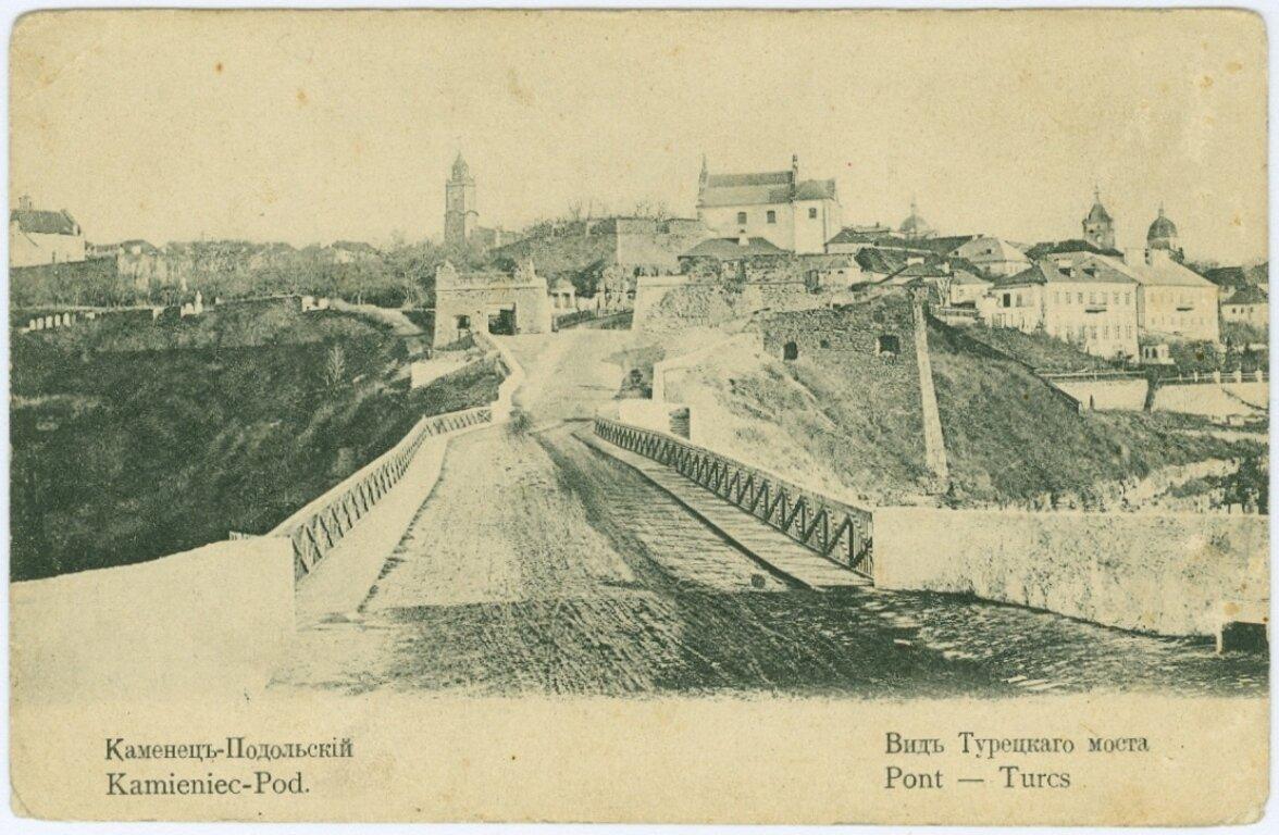 Вид Турецкого моста