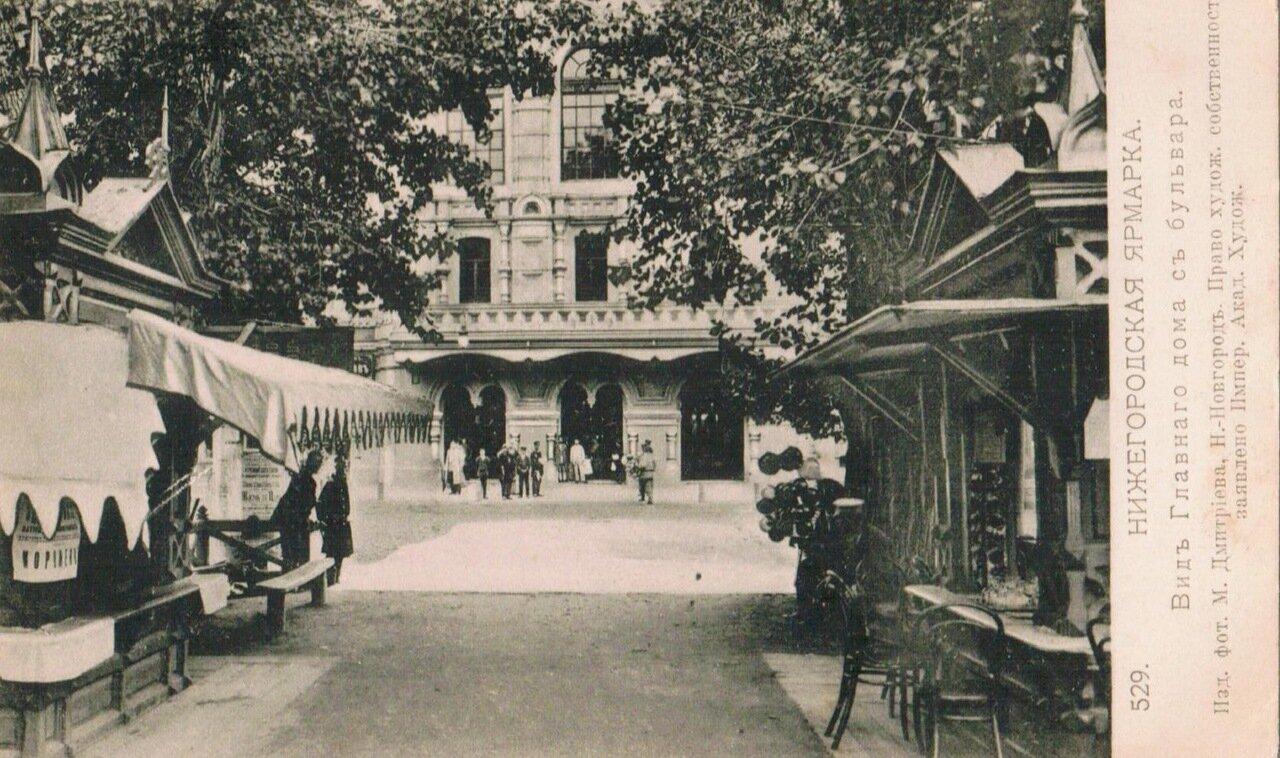 Вид Главного дома с бульвара