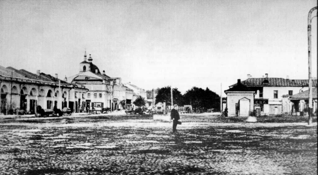 Начало Мироносицкого бульвара. 1900