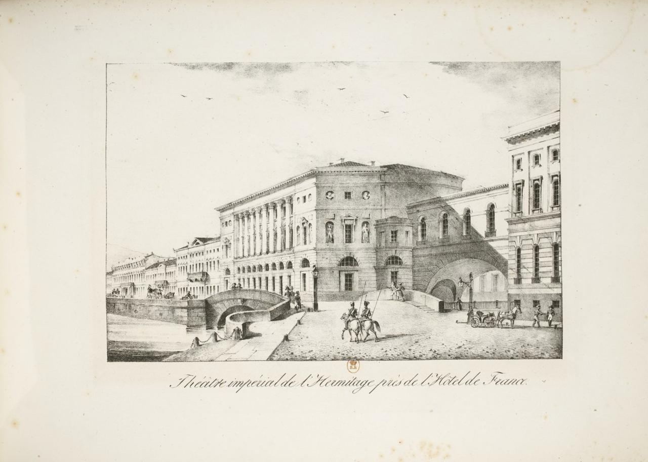 Императорский театр Эрмитаж рядом с Французским отелем
