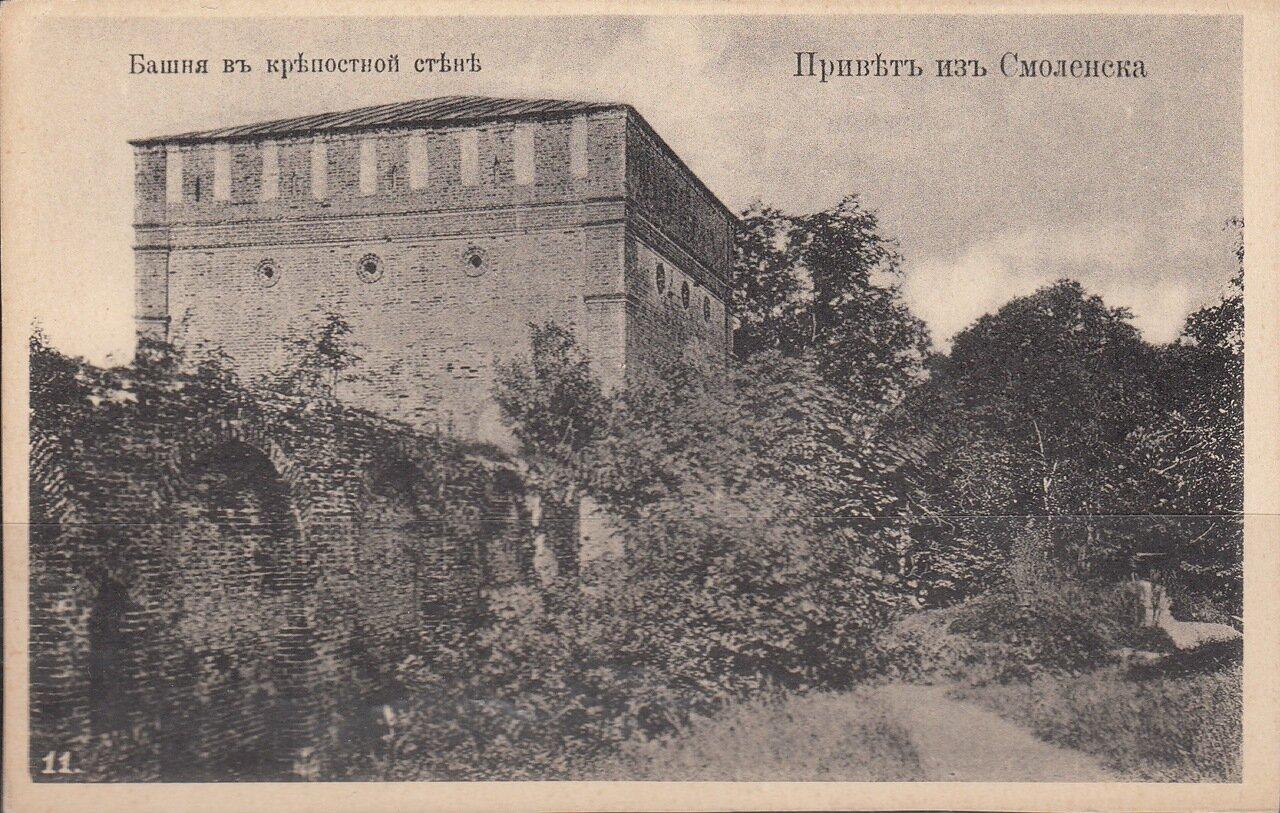 Башня в крепостной стене
