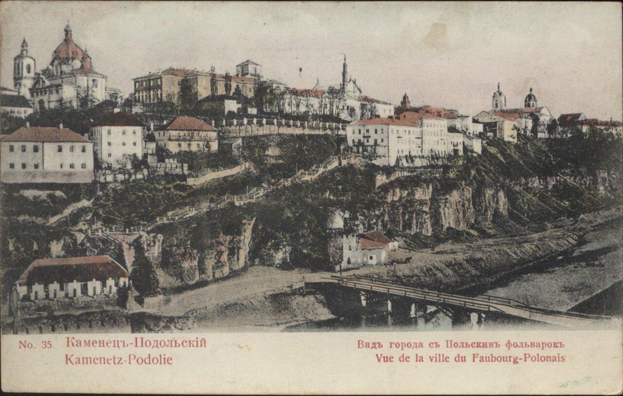 Вид города с польских фольварков. 1912