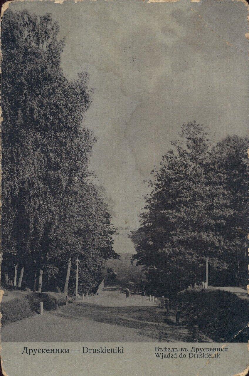 Въезд в Друскенике. 1905
