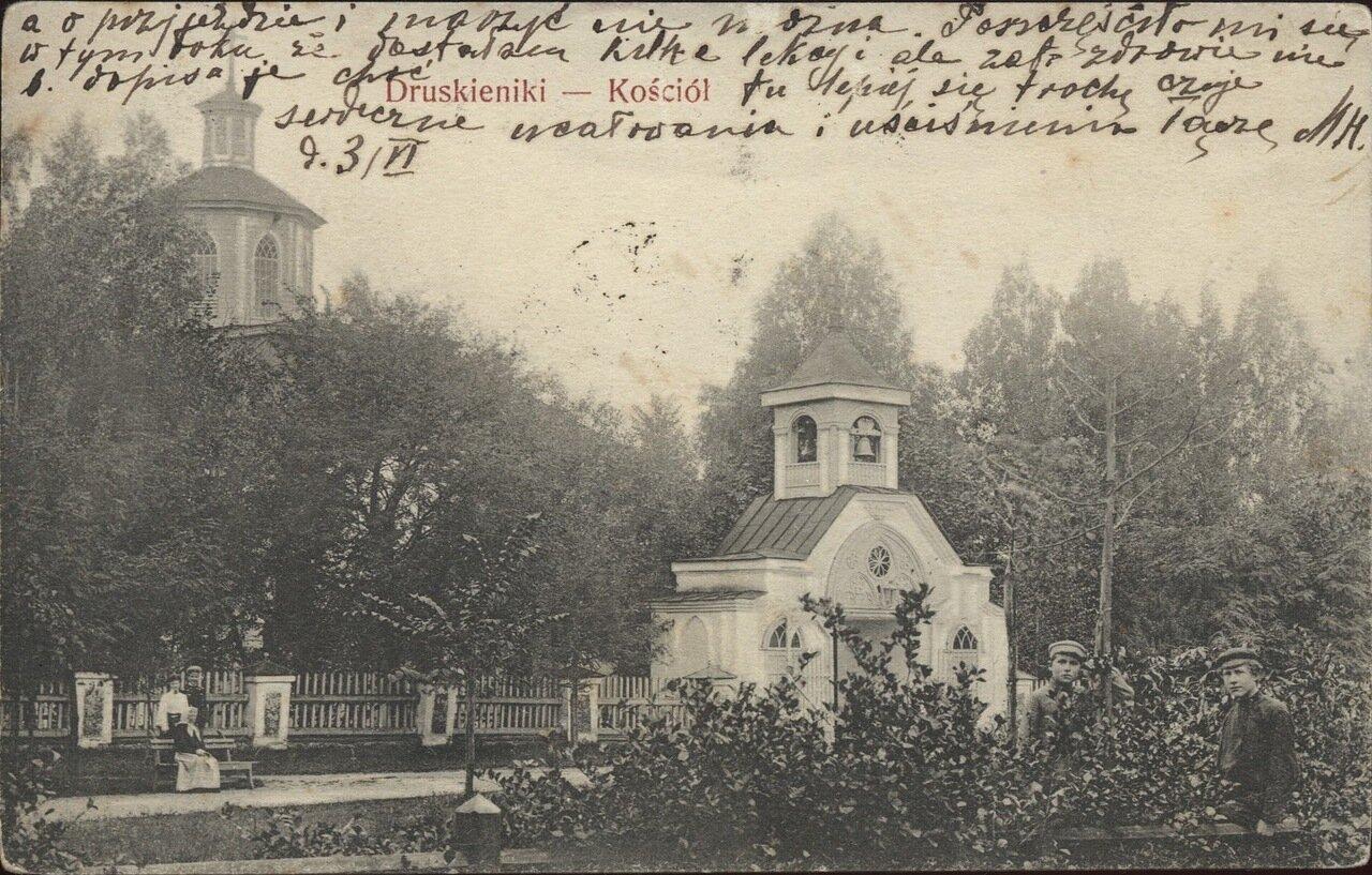 Церковь. 1909