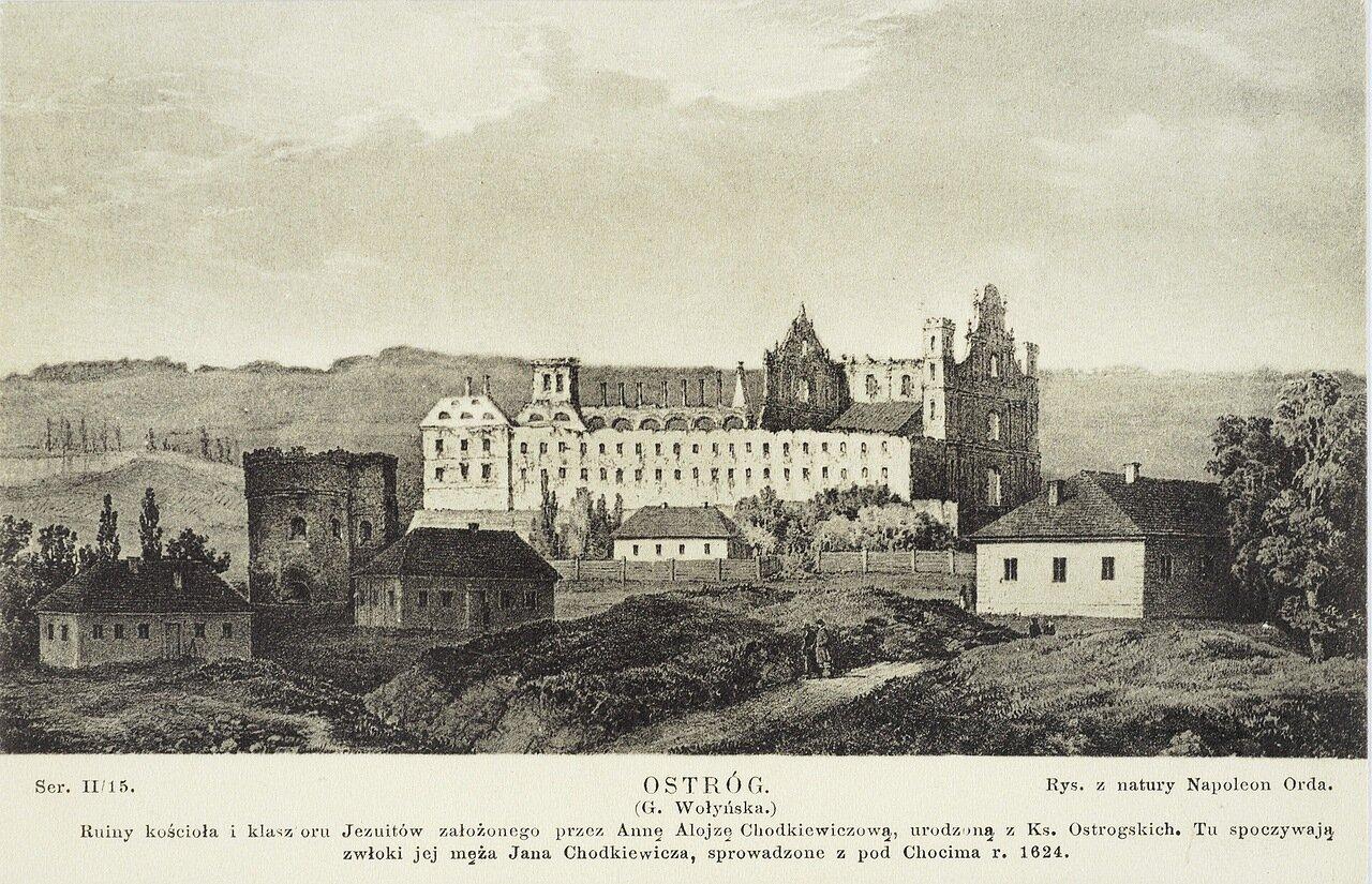 Руины церкви и монастыря иезуитов