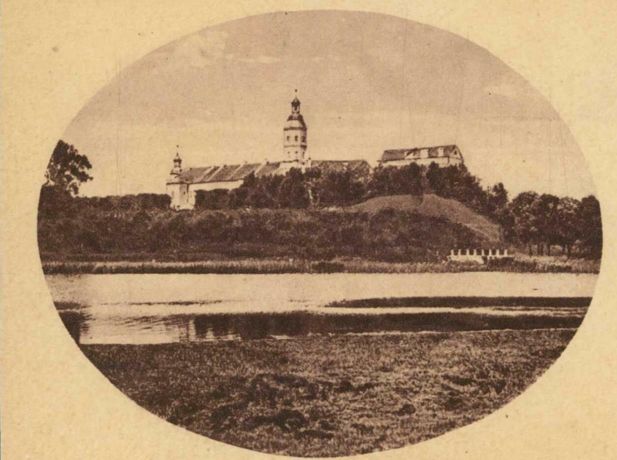 Замок князей Радзивиллов