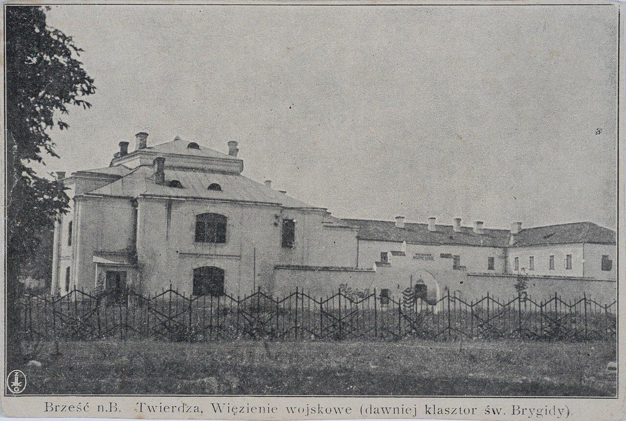 Военная тюрьма (бывший монастырь Св. Бригитты)