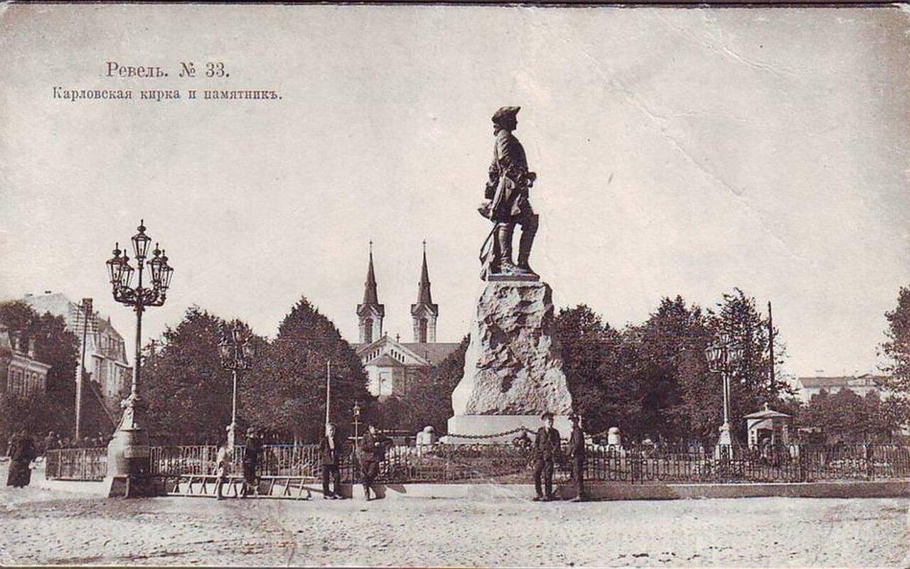 Карловская кирка и памятник