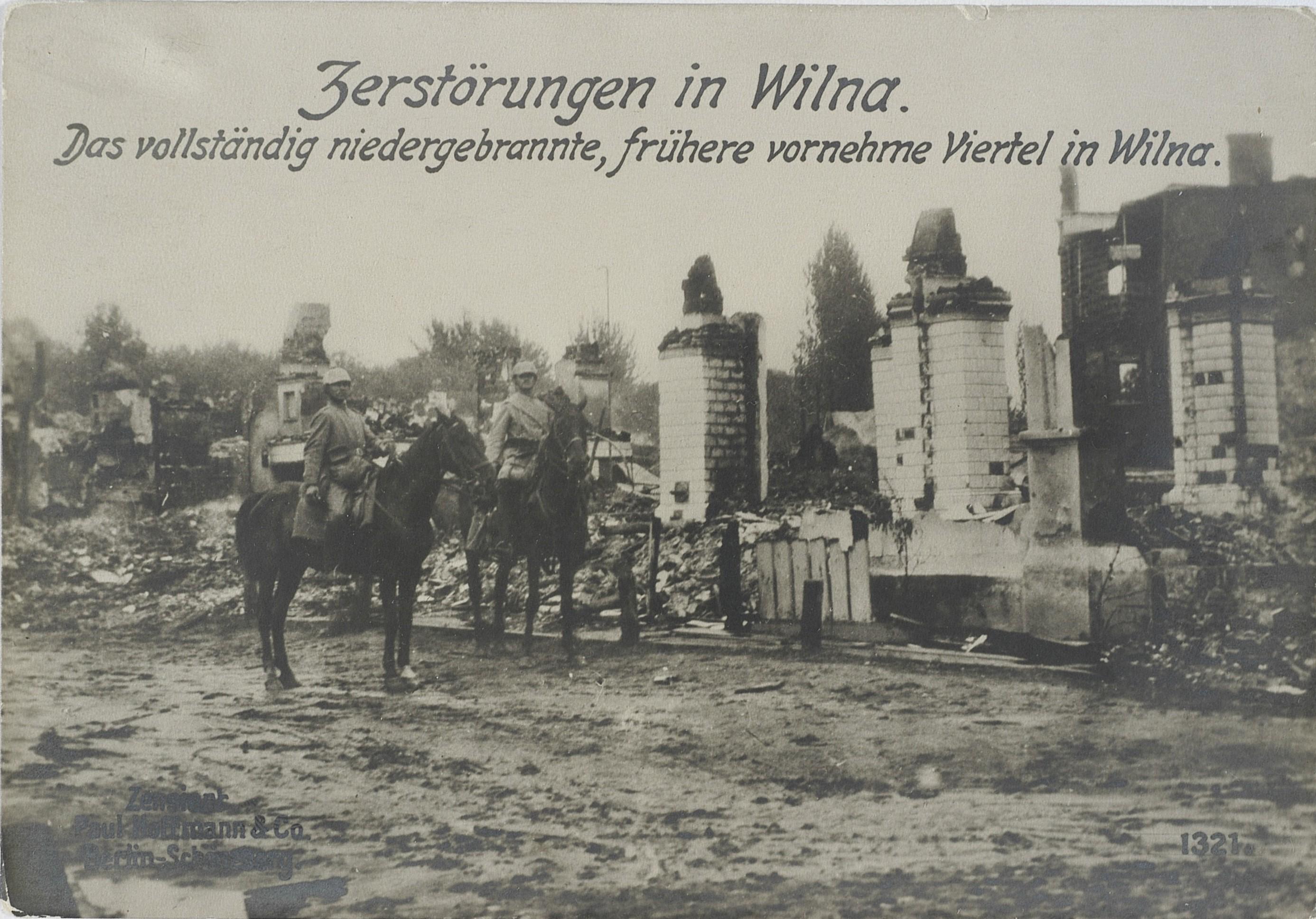 Разрушения в городе. 1918