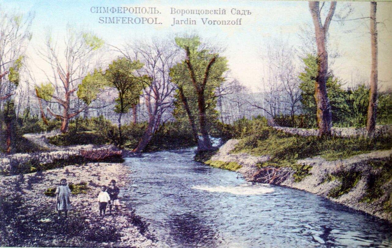 Воронцовский сад