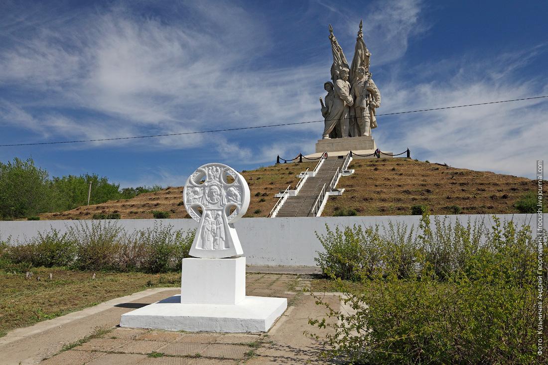 На берегу канала установлен памятник, отображающий соединение войск Сталинградского и Южного фронтов Советской Армии, завершивших окружение немецко-фашистской группировки в районе Сталинграда 23 ноября 1942 года