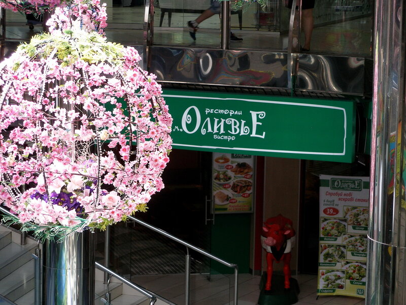 ресторан Оливье