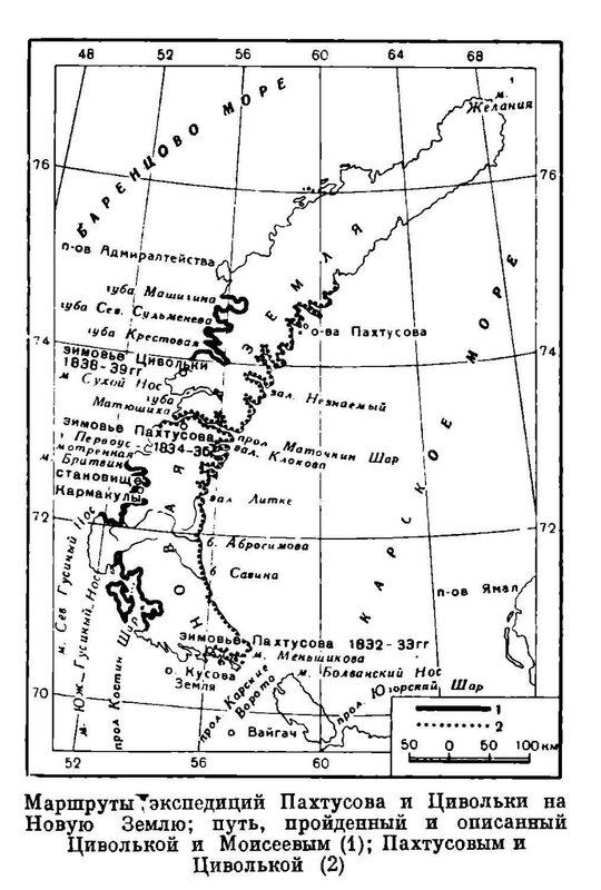 Маршруты экспедиций Пахтусова и Цивольки на Новую Землю