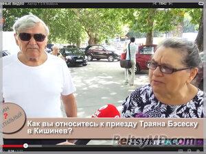 Как кишиневцы относятся к визиту Бэсеску в Кишинев?