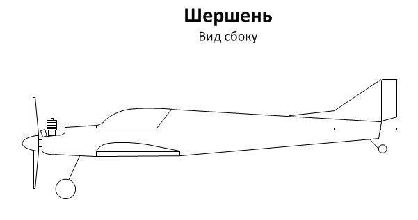 http://img-fotki.yandex.ru/get/9315/126994866.1/0_c54d7_287f78_XL.jpg