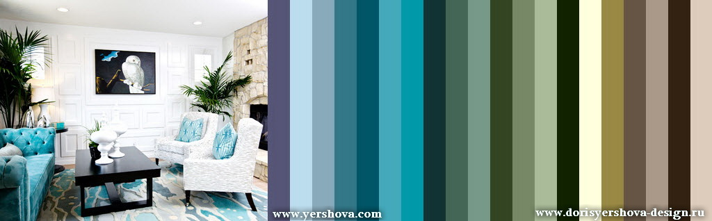 палитра для дизайна, бирюзовые тона, голубые зеленые, бежевые