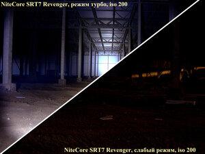 Сверхяркий тактический фонарь Nitecore SRT7 Revenger. Все режимы, iso 200