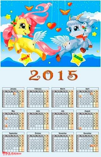 Календарь на 2015 год - Год синей деревянной козы. Автор Трассер открытка поздравление картинка