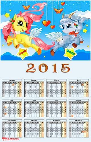 Календар на 2015 рік - Рік синьої дерев'яної кози. Автор Трассер листівка фото привітання малюнок картинка