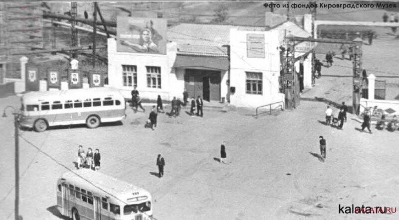 Кировград.Проходная медькомбината в 60-е годы