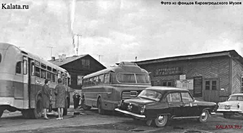 Кировградский автовокзал в 60-е годы