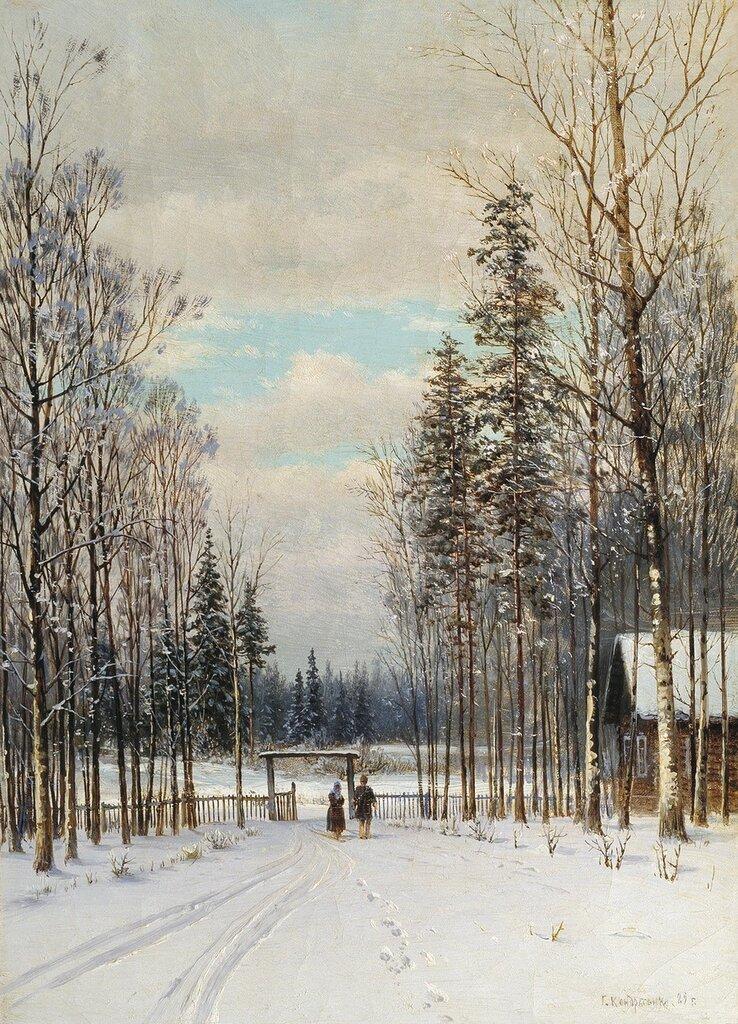 Зима. У околицы. 1883. Холст, масло.jpg