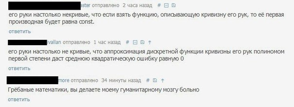 http://img-fotki.yandex.ru/get/9315/252394055.2/0_e5819_3e685d7a_orig.jpg