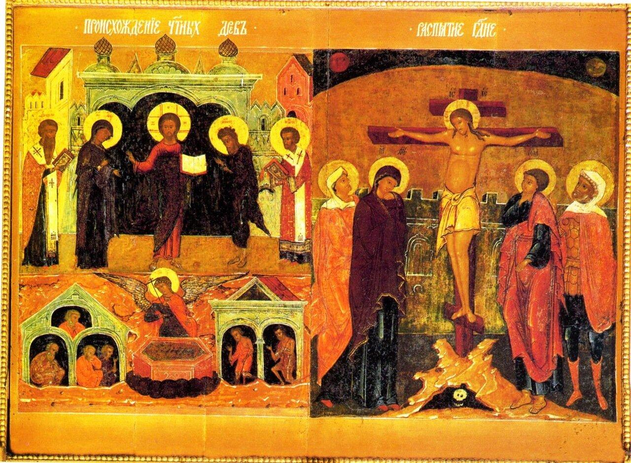 Смешного привидения, открытки происхождение честных древ животворящего креста господня
